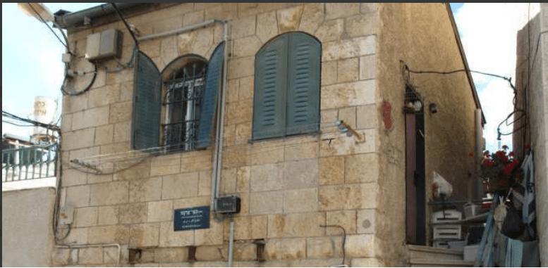 בדק בית בירושלים